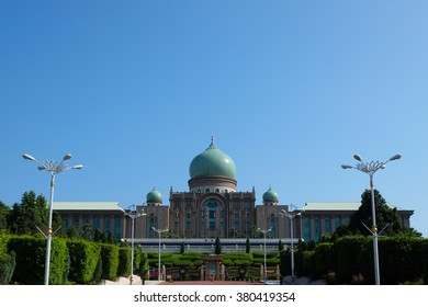 The Perdana Putra is a building in Putrajaya, Malaysia which houses the office complex of the Prime Minister of Malaysia.