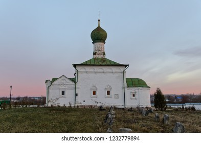 Pereslavl Zalessky, Russia - November 14, 2018: All Saints Church