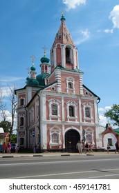 PERESLAVL-ZALESSKIY, RUSSIA - July, 2016: The Church of St. Simeon in Pereslavl-Zalessky