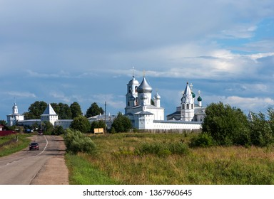 Pereslavl-Zalessky, Russia - August 5, 2018 : Amazing panoramic view of Nikitsky Monastery, Pereslavl-Zalessky, Russia. Male Orthodox monastery. The Golden Ring of Russia