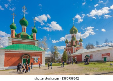 Pereslavl-Zalessky, Russia - May 3, 2019 :St. Vladimir's Cathedral and the Church of Alexander Nevsky in Pereslavl Zalesskiy