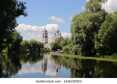 PERESLAVL-ZALESSKY, YAROSLAVL OBLAST / RUSSIA - JUNE 16 2019: The Church of the Forty Martyrs of Sebaste on the banks of the Trubezh
