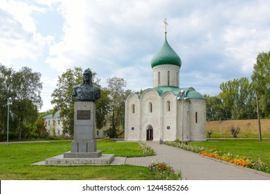 Pereslavl-Zalessky, Yaroslavl region, Russia - September 2, 2018: The Spaso-Preobrazhensky Cathedral and Alexander Nevsky monument.