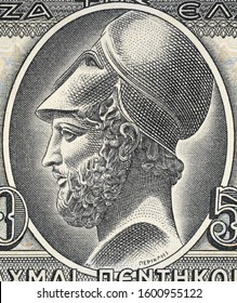 Pericles portrait on on old Greece 50 drachma (1955) banknote. Famous politician, orator and general of ancient Athens during its golden age. Vintage engraving.