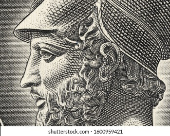 Pericles portrait on on old Greece 50 drachma (1955) close up macro. Famous politician, orator and general of ancient Athens during its golden age. Vintage engraving.