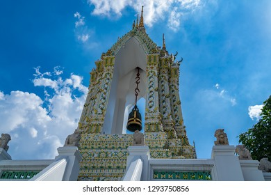 Perk view of belfry is beautiful. Decorated with color and exquisite pattern. The monastery is architecture of religious importance and public place for general people either Thai and foreign visitor.