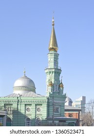 Perm Cathedral Mosque in Perm