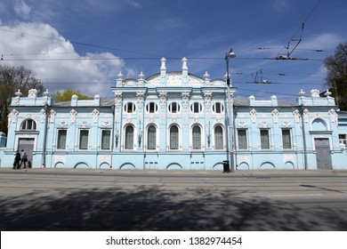 PERM CITY, RUSSIAN FEDERATION - MAY 7, 2016: Blue building in Perm city, Russia. Old house of merchant Gribushin, beautiful architecture