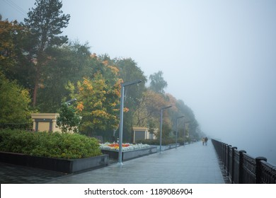 Perm embankment in the early foggy morning. Perm, Perm Krai, Russia. September 2018.