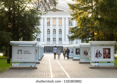 Perm Russia - 07/11/2018: an exhibition in the square in front of the Opera and Ballet Theater. transfer: from the factory village to the industrial metropolis