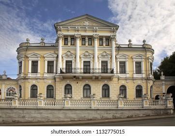 PERM. RUSSIA. 15 AUGUST 2014 : Meshkov house - Perm Regional Museum. Russia