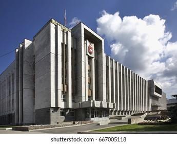 PERM. RUSSIA. 15 AUGUST 2014 : Administration of Perm Krai building in Perm. Russia