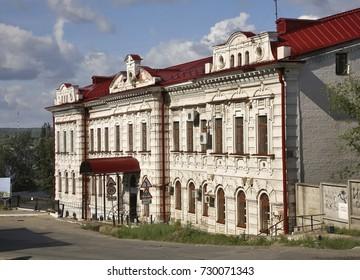 PERM. RUSSIA. 15 AUGUST 2014 : Institute of railway transport in Perm. Russia
