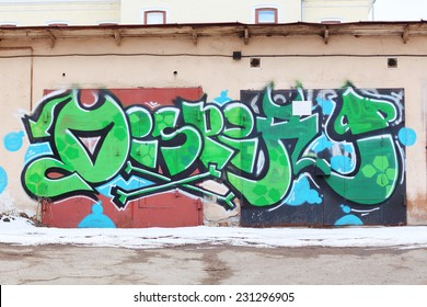 PERM, RUSSIA - APR,25, 2014: Graffiti on garage. Biggest graffiti wall of Russia is located in Perm - length of more than 400 square meters