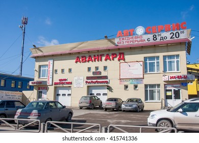 Perm, Russia - April 16.2016: Automobile service ' Avant guarde ' and a parking of cars