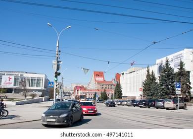 Perm, Russia - April 30.2016:  City landscape, Lenin's street