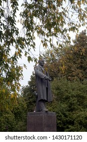 Perm Russia Aug 29 2012, V.I. Lenin Monument in Teatralny Park in early autumn