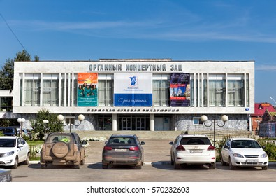 Perm, Russia - August 06, 2016: Organ concert hall