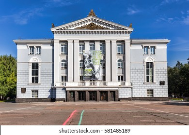 Perm, Russia - August 06, 2016: Opera and Ballet Theatre. City Perm