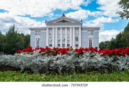 Perm, Russia - August 17, 2017: The Perm Tchaikovsky Opera and Ballet Theatre.