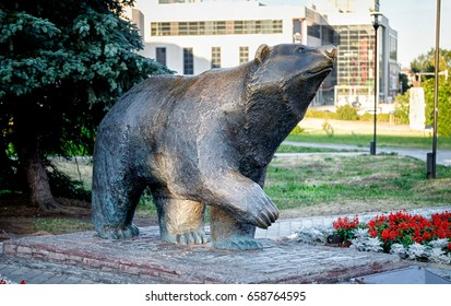 Perm, Russia - August, 2016. The bear is a symbol of the city of Perm.