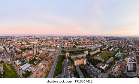 Perm, Russia - August 3, 2020: Central part of the city of Perm. View of the Perm City Esplanade park at sunset. Aerial view
