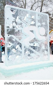 PERM, RUSSIA - JAN 6, 2014: Transparent sculpture of mountain skier character in Ice town, created in honor of Winter Olympic Games 2014 will be in Sochi, Russia.