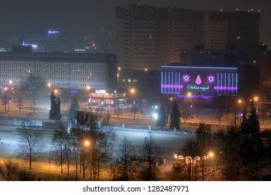 Perm, Russia - January 2, 2019: Night New Year view of Perm.