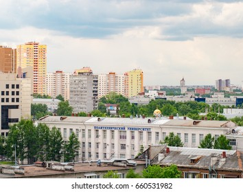 Perm, Russia - June 14.2017:  View of the city of Perm, Politechnical University
