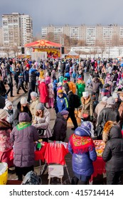 PERM, RUSSIA - March 13, 2016: A lot of people in the square, the celebration of Carnival