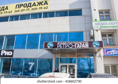 Perm, Russia - March 31.2016: Perm Motor Museum 'retro-garage' to the shopping center building
