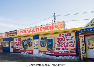 Perm, Russia - March 31.2016: Shops industrial and household products on the market