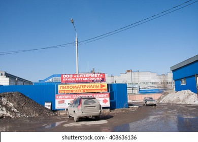 Perm, Russia - March 31.2016: Trading the base of building materials and cars near the gate