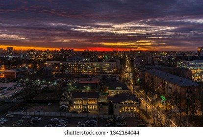 Perm, Russia - November 05.2018:    View of the city of Perm, Russia