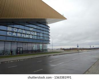 Perm / Russia - November 5, 2018: Passenger Terminal of the International Airport of Perm