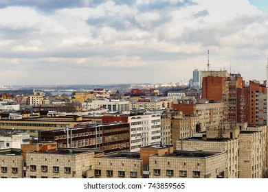 Perm, Russia - October 28.2017:  View of the city of Perm, from high-rise buildings