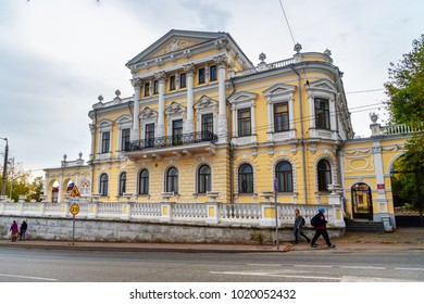 Perm, Russia - September 19, 2017: House of of the steamship owner Meshkov. Presently, It is the Perm Local History Museum
