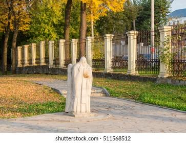 Perm, Russia - September 26.2016: Autumn park 'Garden of Eden'