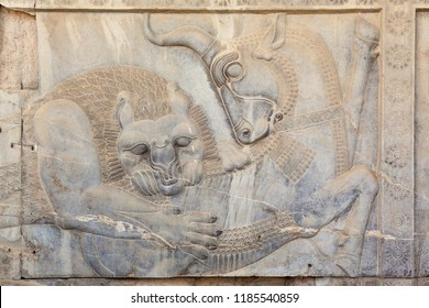 Persepolis: Detail of a bas-relief at Persepolis, representing a symbol in Zoroastrianism for Nowruz