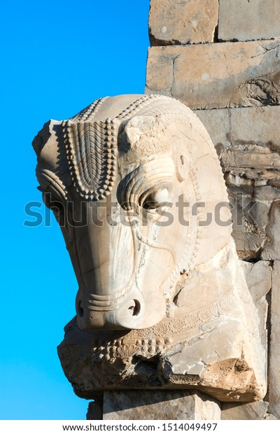 Persepolis Horse Sculpture On Capital Fars Stock Photo Edit Now 1514049497