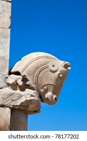 Persian Bull Column Capital, Persepolis, Iran