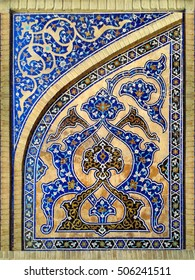 persian islamic asymmetric pattern or arabesque cathedral mosque isfahan