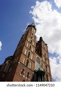 Perspective view of St. Mary`s church, a symbol of Krakow and one of the most famous landmarks in Poland