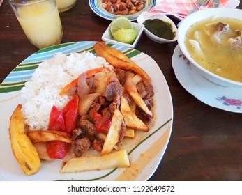 Peru Lomo Salted