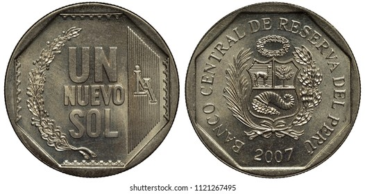 Peru Peruvian coin 1 one new sol 2007, denomination between sprig and stripes, arms, shield with lama, tree and horn of plenty flanked by sprigs, date below,