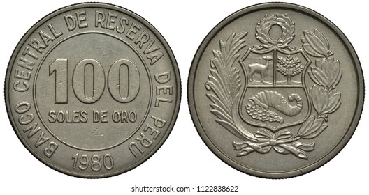 Peru Peruvian coin 100 one hundred soles 1980, denomination within central circle, arms, shield with lama, tree and horn of plenty flanked by sprigs, date below,