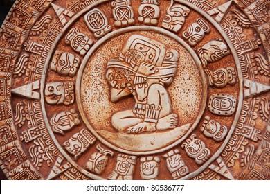 Peruvian ancient ceremonial art