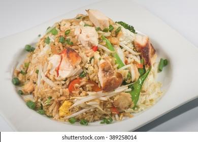 """Peruvian Chinese fusion food: """"Arroz Chaufa""""."""