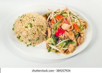 "Peruvian Chinese fusion food: ""Combinado"""