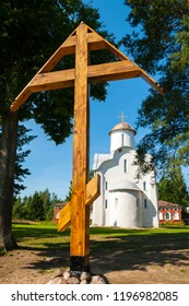 Peryn Chapel also known as Church of the Nativity of the Theotokos on Peryn Skete and worship cross in Veliky Novgorod, Russia